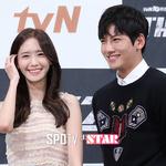 "'THE K2' 측 ""지창욱-임윤아, 11일 커피 공약 시행"""