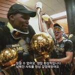 "[NBA 영상] '첫 우승' 듀란트 ""'샴페인 샤워', 내 오랜 꿈이었다"""