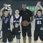 [NBA 영상] 카와이 레너드의 '첫 중국 방문'