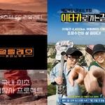 tvN은 일요일도 특별하다…'갈릴레오'·'이타카' 편성