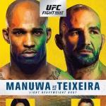 UFC 공식 포스터 나온 다음 날, 테세이라 부상 '아웃'