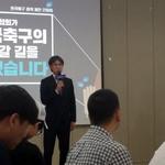 "[SPO TALK] 홍명보 전무, ""비난 받은 축구, 협회 가장 큰 책임"""