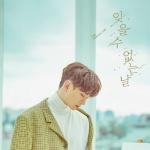 2PM 준호, 국내 첫 단독 팬미팅 전석 매진…솔로 티켓 파워 과시