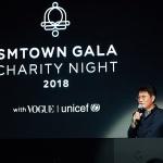SM, 나눔행사 'SMTOWN GALA CHARITY NIGHT 2018' 개최