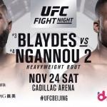 [UFC] 헤비급 두 잠룡 '두 번째 만남'…베이징에서 판가름