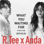 YG 알티X안다, 커플 티저포스터 공개…음악적 시너지 '호기심 자극'