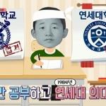 "'TV는 사랑을 싣고' 일베 이미지 사용 사과 ""고의성 없다""[공식]"