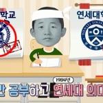 "'TV는 사랑을 싣고' 일베이미지 사용 공식사과 ""제작진 책임…고의성無""[전문]"