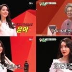 "SBS ""'미우새' 3부 편성? 검토하는 방안 중 하나일 뿐""[공식입장]"