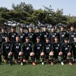 U-16 대표팀, UEFA U-16 국제축구대회 참가