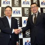 KBL, 일본 B-리그와 업무 협약 체결