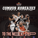 KOREA3X3 프리미어리그 2019, 3개월 대장정 시작…총 8개 팀 격돌
