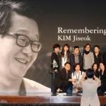[SPO@칸]칸영화제 출장중 별세…김지석 BIFF 프로그래머 산재 '인정'