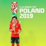 [U-20]이강인에게 시선 집중 日 '한국의 에이스가 골든볼 수상'