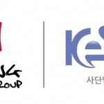 FEG-한국e스포츠협회, e스포츠 활성화 협약 체결