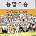 WKBL, 2019~20시즌 일정 확정…10월 19일 개막