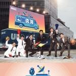 MBC '편애중계', 11월 5일 첫 정규방송…화요일밤 책임진다
