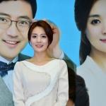 "KBS 측 ""강서은 아나운서 결혼 및 휴직 여부, 확인 불가"""