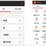 IOC 부상예방프로그램 한국어 버전 배포