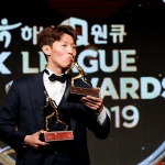 "[K리그 대상] 'MVP' 울산 김보경, ""운동 선수는 도전해야 한다"""