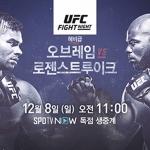 [UFC] '괴물 신인' 만나는 오브레임…노병은 죽지 않는다