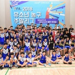 2019-2020 KBL 유소년 주말리그, 15일 용인서 개막