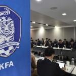 KFA, K3·K4리그 참가팀 1차 확정…총 28개 팀 참가 승인