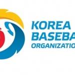 KBO, 2020년 기록 강습회 개최