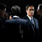 [Cine리뷰]'남산의 부장들' 불안과 애증으로 그린 10.26