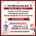 KGC, 23·25일 설맞이 이벤트 진행…특별 유니폼도 공개한다