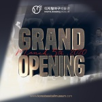 KBO, '디지털야구박물관' 개관…사료 2만여 점 팬들과 만난다