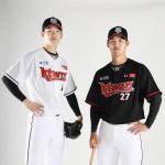 kt 위즈, 2020년 신규 유니폼·캐치프레이즈 공개