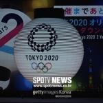 "IOC, 도쿄 올림픽 재연기 가능성 일축…""플랜B는 없다"""