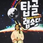 [LIVE 포토]야부 제니린, 탑골 랩소디 '4대 글로벌 가왕'의 무대