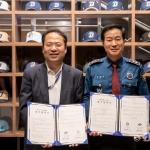 NC 다이노스, 경남지방경찰청과 업무 협약 체결