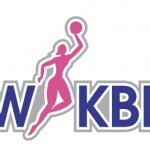 WKBL의 코트 기증식 'W위시코트', 코로나19로 축소 진행
