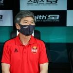 FC서울, 김호영 수석코치→감독대행으로 선임