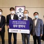 KFA 한국도박문제관리센터와 업무협약