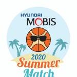KBL, '2020 현대모비스 Summer Match' 미디어데이 18일 개최