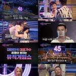 MBN '로또싱어' 9월 19일 첫 방송, 김호중→김경호 '보컬축제 연다'