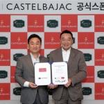 KPGA, 까스텔바작과 후원 연장 계약