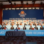 KBL 역대 첫 컵 대회, 상무 포함 11개팀이 경쟁 펼친다