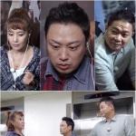 "'TV사랑' 양치승 ""'강철민'으로 배우 꿈꿔""…고마운 인연 찾아나섰다 당황한 까닭"