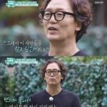 'TV는' 김정태, 생사 갈림길서 생각난 단역 삼총사…근황과 출연 거절에 충격[종합]
