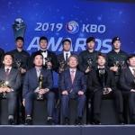 MVP와 신인왕은 누구? 2020 KBO 시상식, 30일 개최