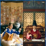 "tvN '철인왕후' 현장, 코로나 추가 확진자 발생 ""확산 방지 최우선""[공식입장]"