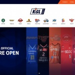 KBL+5개 구단, 통합쇼핑몰 'KBL 스토어' 공식 오픈