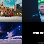 MC몽, '눈이 멀었다' 뮤비 티저 공개…파격 비주얼+웅장한 스케일 '기대감↑'