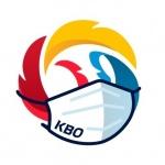 KBO, 신한은행과 레전드 한정판 에디션 이벤트 진행