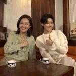 JTBC 새 예능 '와썹 K-할매', 장윤정·장도연 MC[공식]